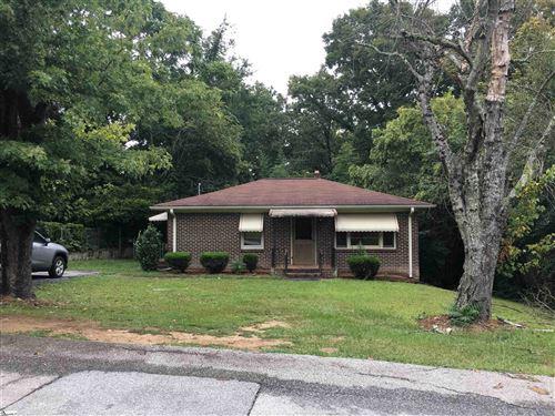 Photo of 1 Pembroke Lane, Taylors, SC 29687 (MLS # 1454512)