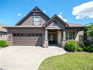 Photo of 9 Canyon Court, Greenville, SC 29607 (MLS # 1394753)