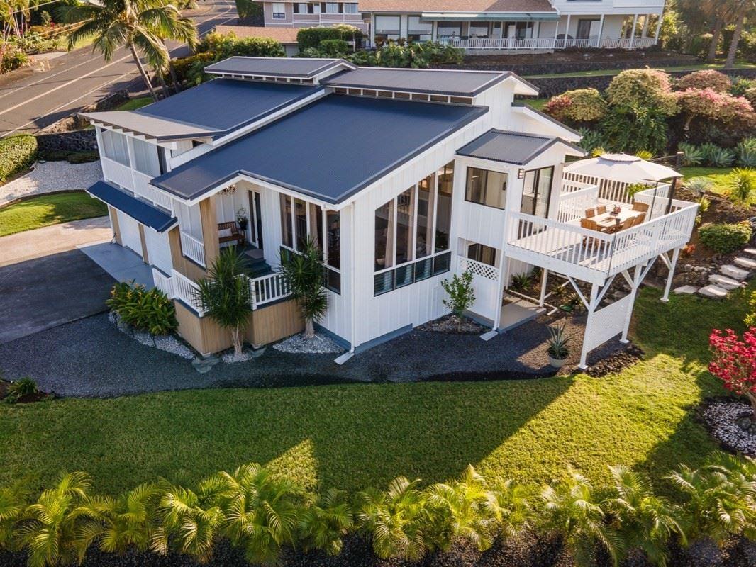 75-386 HOENE ST, Kailua Kona, HI 96740 - MLS#: 645973