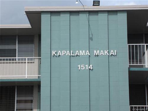 Photo of 1514 Dillingham Boulevard #309, Honolulu, HI 96817 (MLS # 202024490)