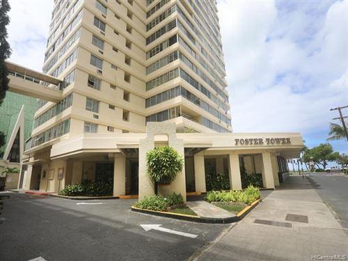 Photo of 2500 Kalakaua Avenue #205, Honolulu, HI 96815 (MLS # 202018773)
