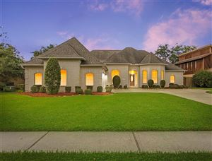 Photo of 2922 Country Club Drive, Pearland, TX 77581 (MLS # 98800077)
