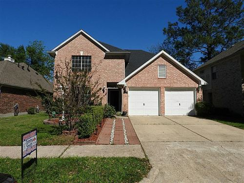 Photo of 12618 Duchess Lane, Houston, TX 77070 (MLS # 33773254)