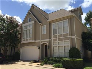 Photo of 3207 S Pemberton Circle Drive, Houston, TX 77025 (MLS # 91043382)