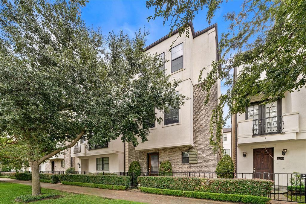 1733 Edwards Street, Houston, TX 77007 - MLS#: 25402504