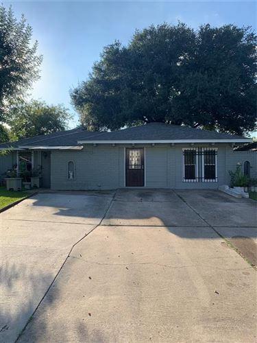 Photo of 12507 Deergrove Street, Houston, TX 77039 (MLS # 44969640)