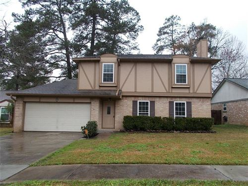 Photo of 225 Oxford Drive, Conroe, TX 77303 (MLS # 20492645)