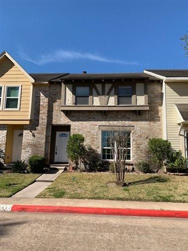 Photo of 20417 Fieldtree Drive, Humble, TX 77338 (MLS # 63255754)