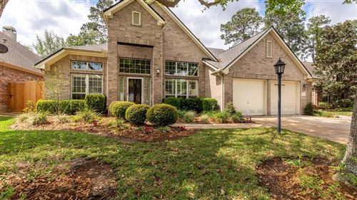 Photo of 13707 Highland Cove Drive, Houston, TX 77070 (MLS # 10878831)