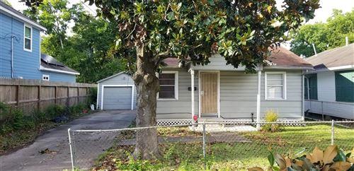 Photo of 4515 White Rock Street, Houston, TX 77051 (MLS # 90796870)