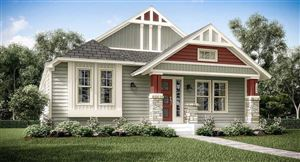 Photo of 12507 Huntly Point Drive, Humble, TX 77346 (MLS # 38684979)