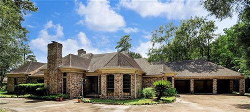 Photo of 202 Normandy Street, Houston, TX 77015 (MLS # 57268980)