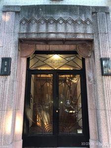 Photo of 680 West 204th Street #4E, New York, NY 10034 (MLS # 5119596)