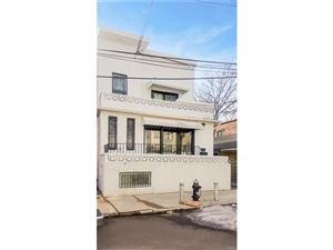 Photo of 1792 Guion Place, Bronx, NY 10460 (MLS # 4802829)