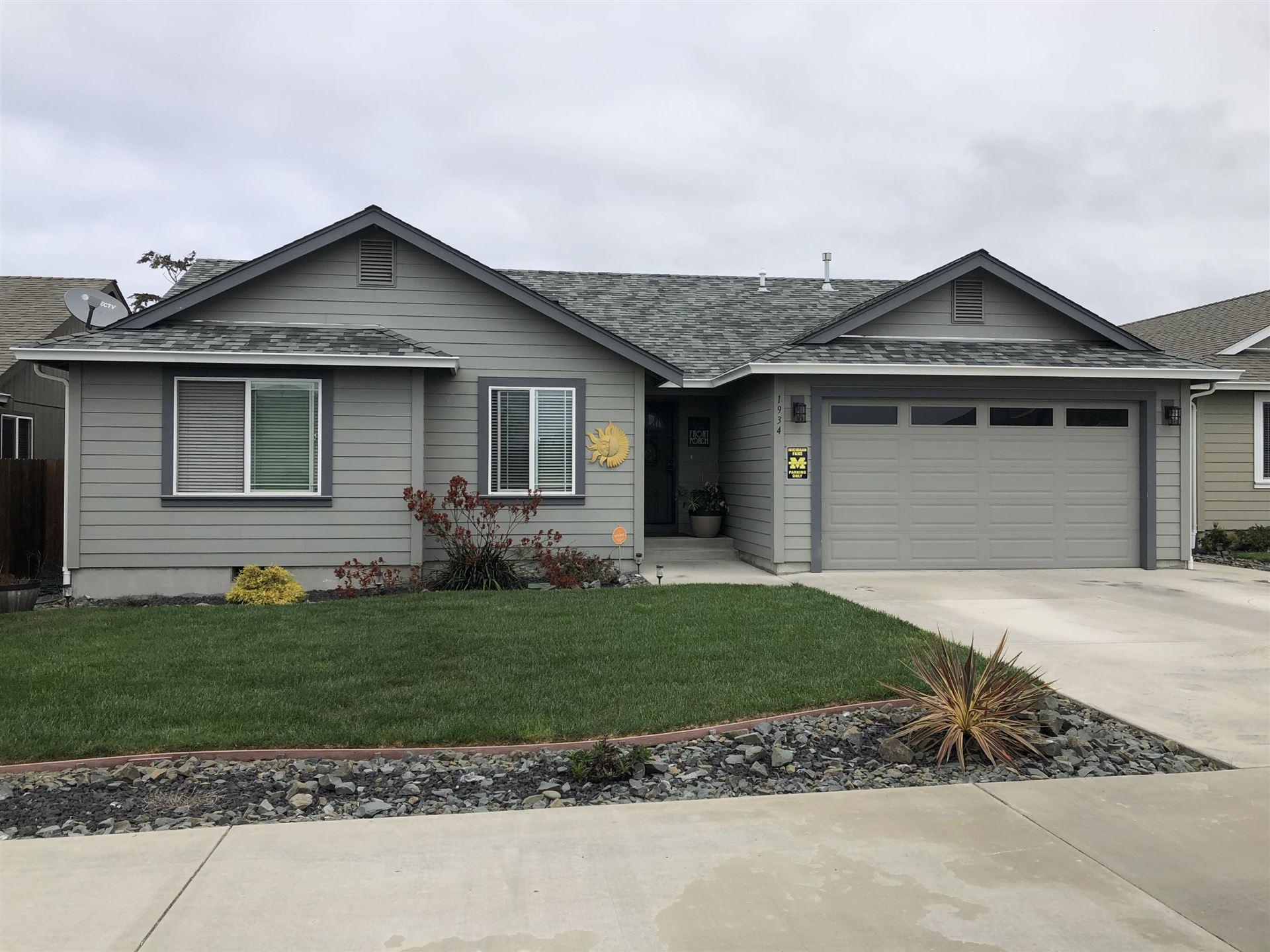 1934 Sagewood Way, McKinleyville, CA 95519 - MLS#: 257449