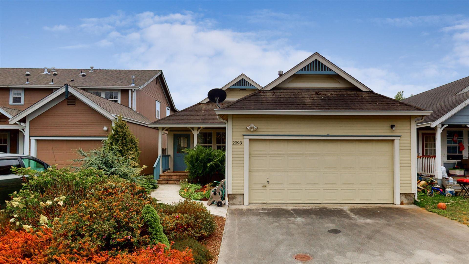 2093 Tina Court, Arcata, CA 95521 - MLS#: 259588