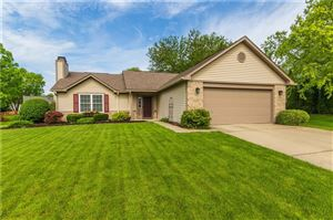 Photo of 12546 WOLFORD, Fishers, IN 46038 (MLS # 21632347)