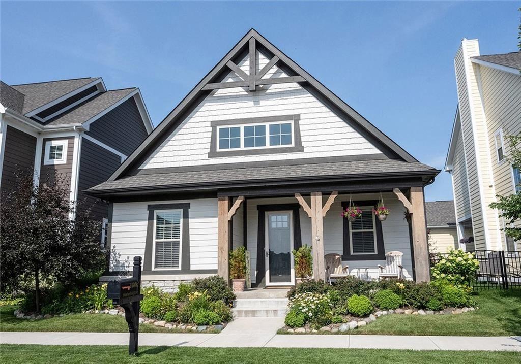 14046 Heatherfield Drive, Fishers, IN 46038 - MLS#: 21798506