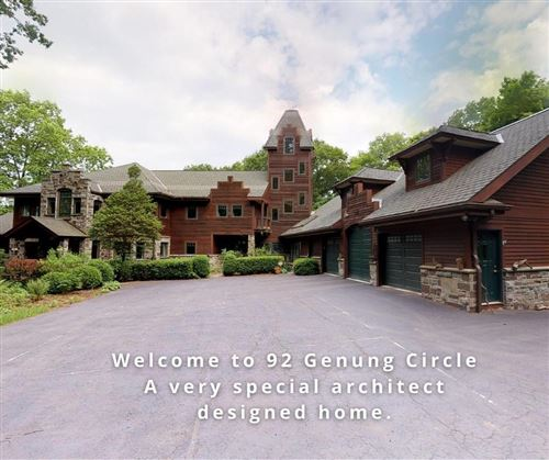 Photo of 92 Genung Circle, Ithaca, NY 14850 (MLS # 402867)