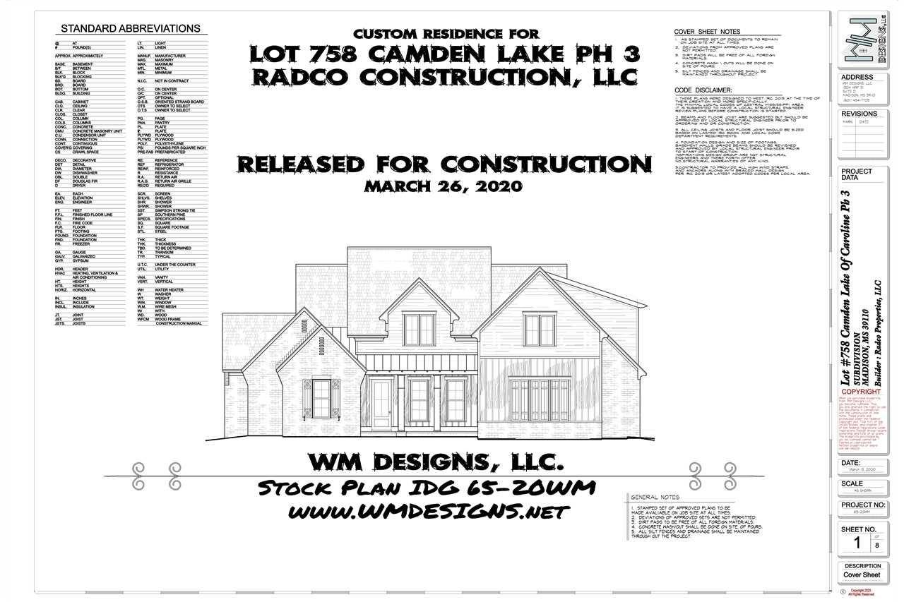 163 CAMDEN LAKE DR #Lot 758, Madison, MS 39110 - MLS#: 321207