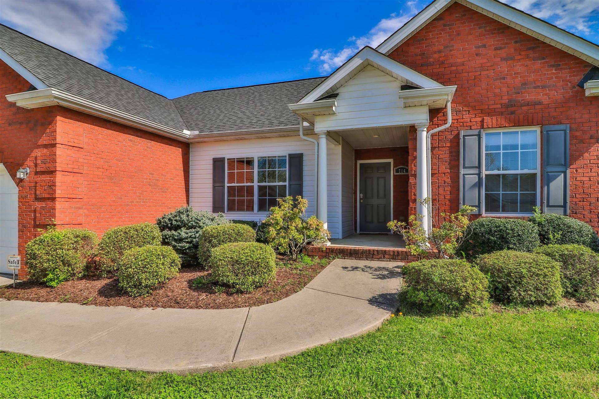 Photo of 714 Chamberlain Manor Way, Knoxville, TN 37920 (MLS # 1149001)