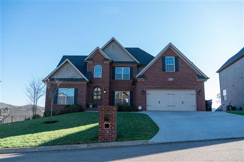 Photo of 12114 Poplar Meadow Lane, Knoxville, TN 37932 (MLS # 1145002)
