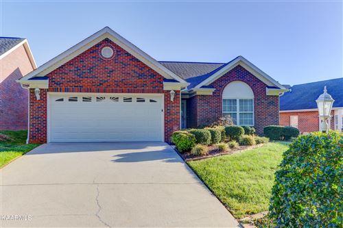 Photo of 7906 Medaris Drive, Knoxville, TN 37938 (MLS # 1171006)