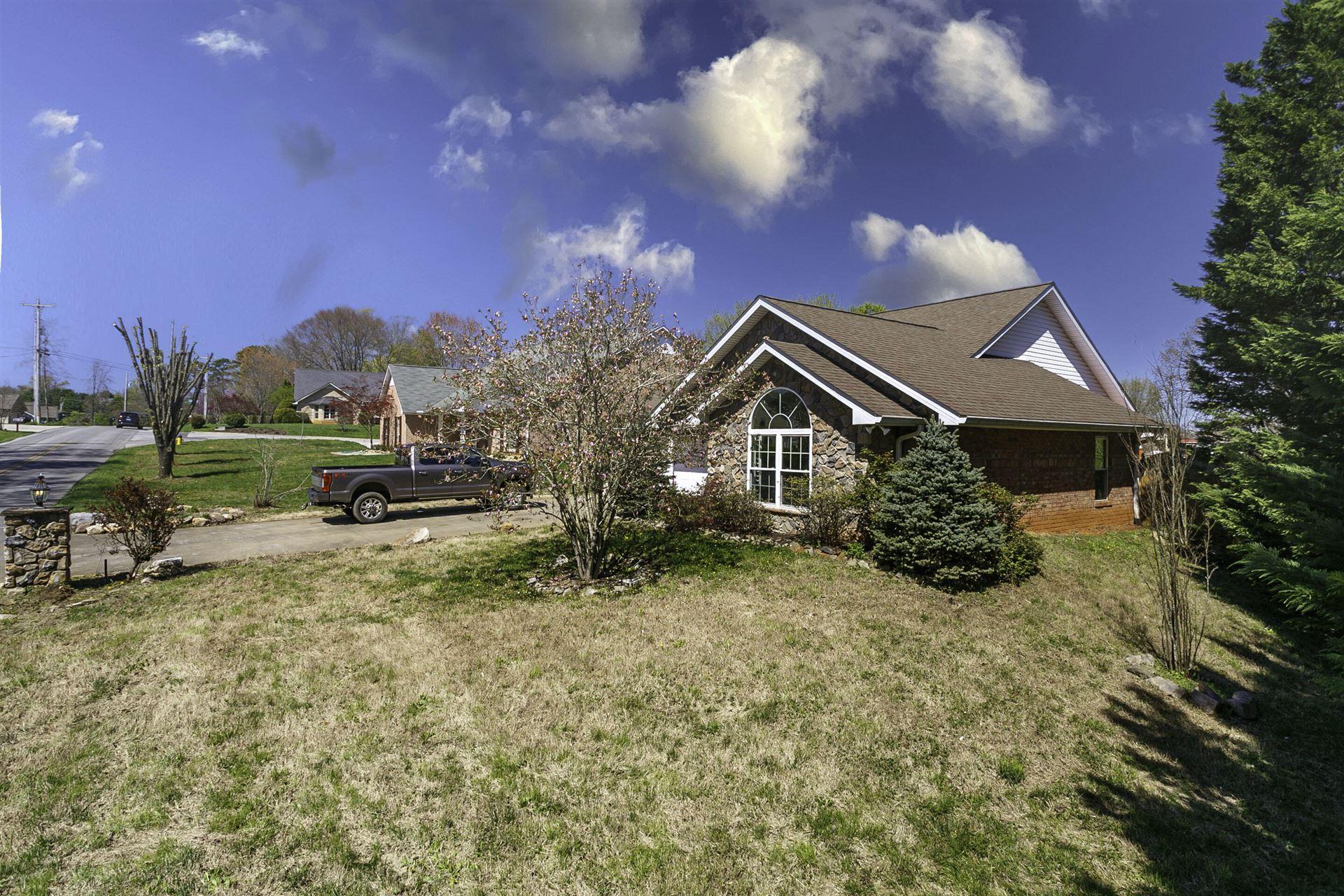 Photo of 2646 Best Rd, Maryville, TN 37803 (MLS # 1148036)