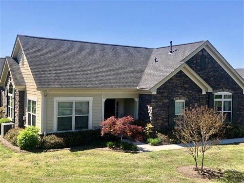 Photo of 750 Pryse Farm Blvd, Knoxville, TN 37934 (MLS # 1153047)