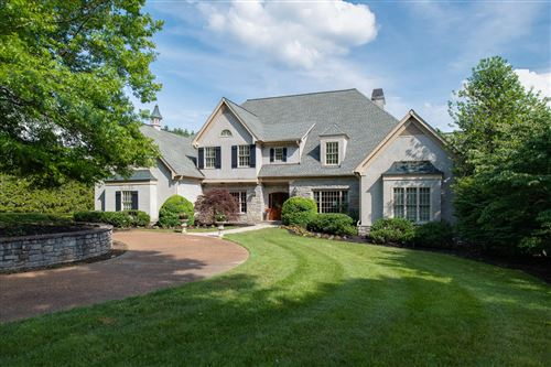 Photo of 10215 Thimble Fields Drive, Knoxville, TN 37922 (MLS # 1155056)