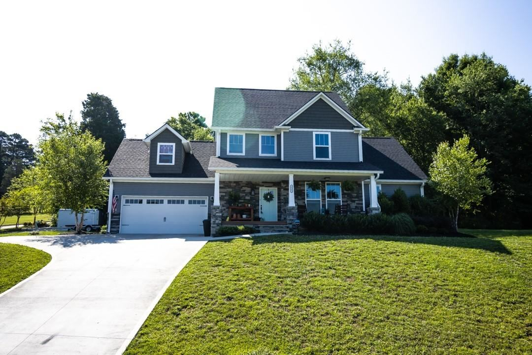 Photo of 4508 Christine Lynnae St, Knoxville, TN 37938 (MLS # 1122061)