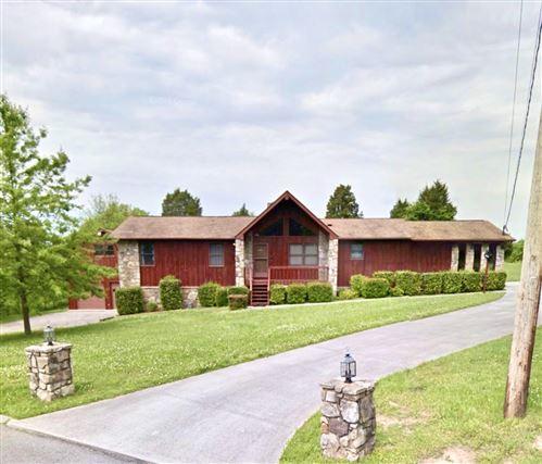 Photo of 213 Litton Drive, Seymour, TN 37865 (MLS # 1145088)