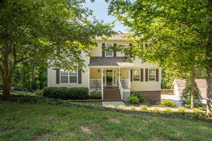 Photo of 12391 Daisywood Drive, Knoxville, TN 37932 (MLS # 1089093)