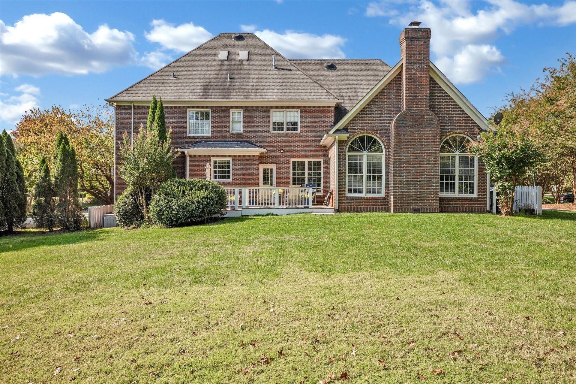 Photo of 912 Weatherly Hills Blvd, Farragut, TN 37934 (MLS # 1133095)