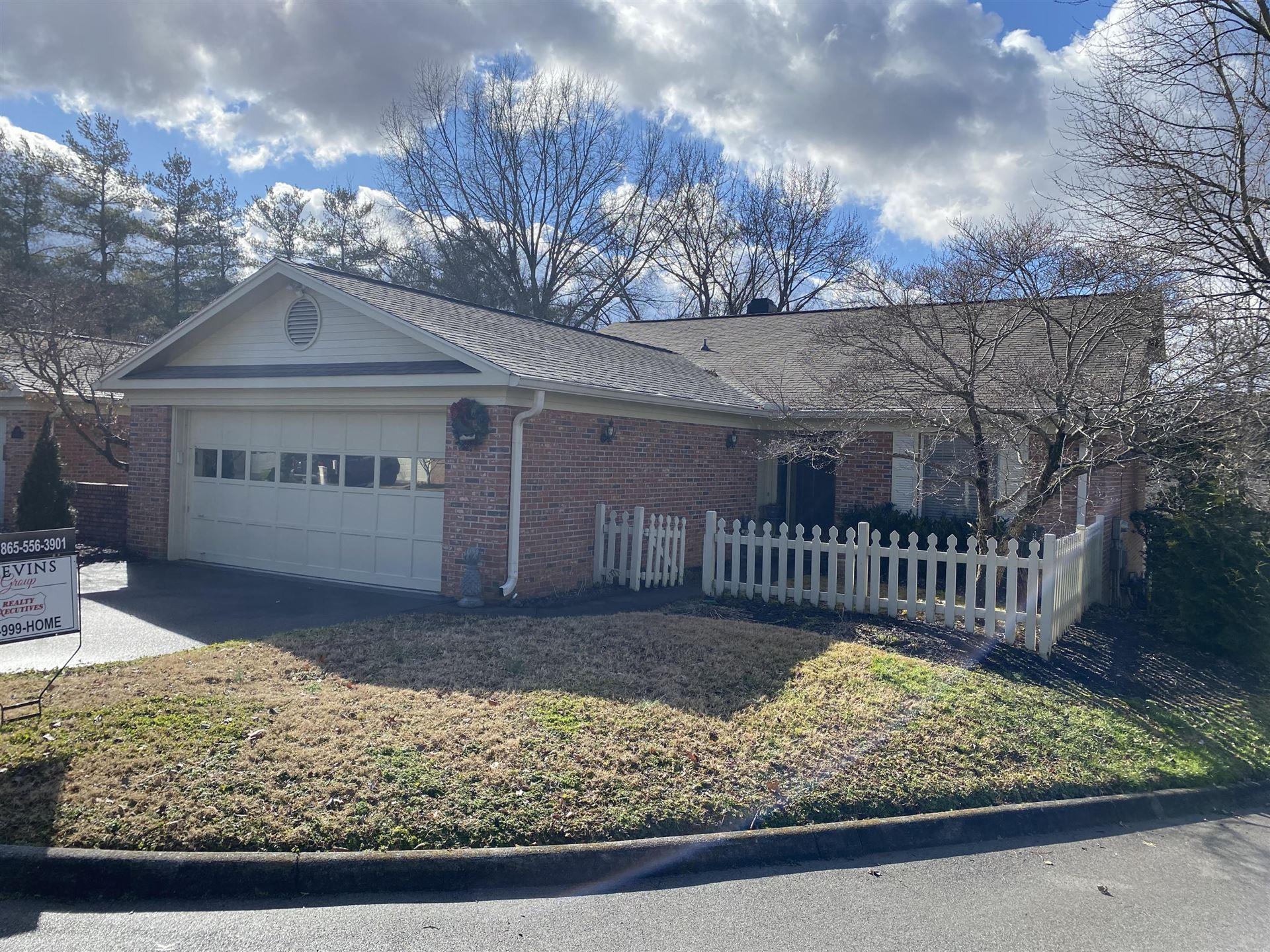 Photo of 801 Prestwick Drive, Maryville, TN 37803 (MLS # 1140095)