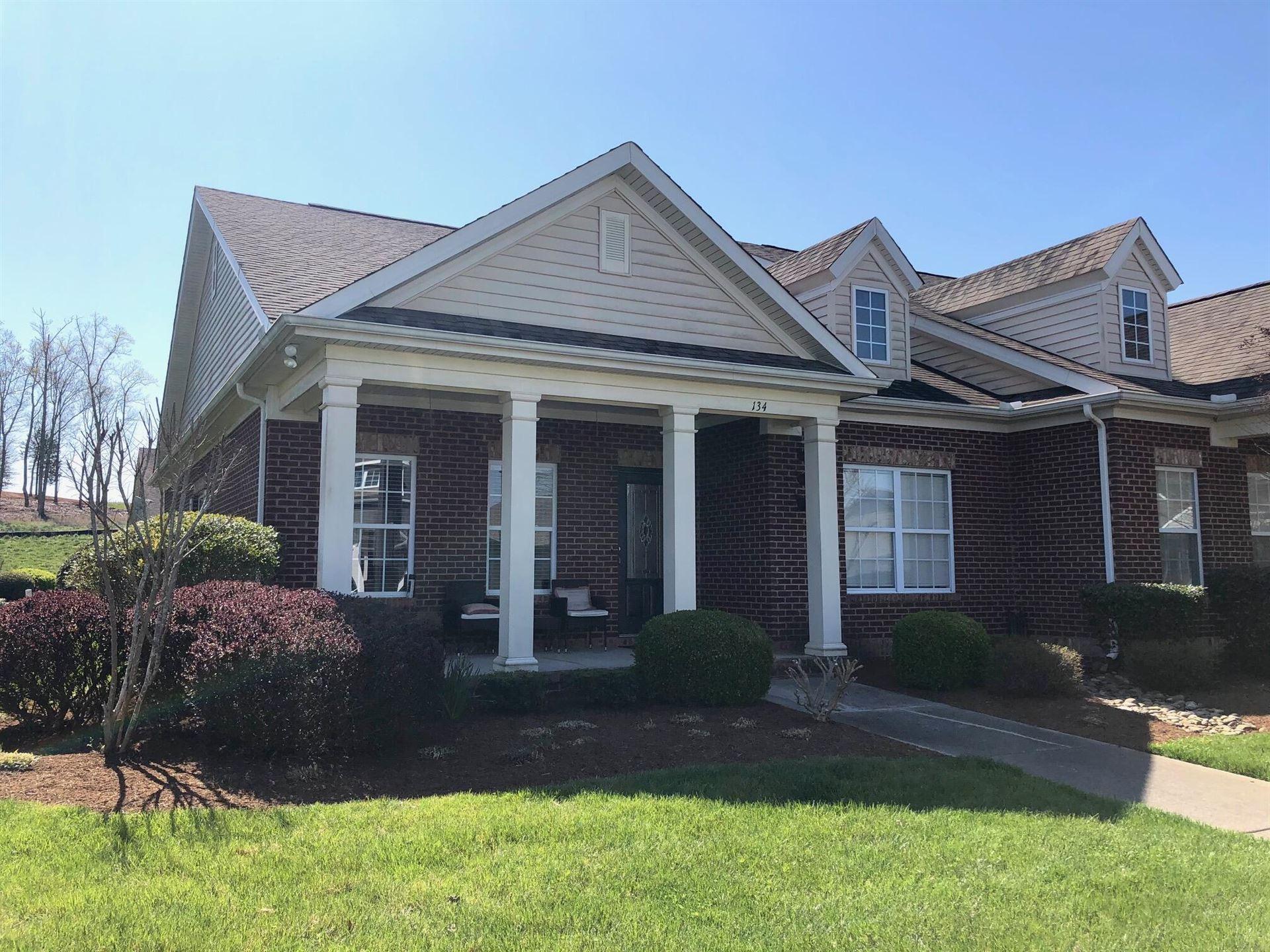 Photo of 134 Hardinberry St, Oak Ridge, TN 37830 (MLS # 1148107)