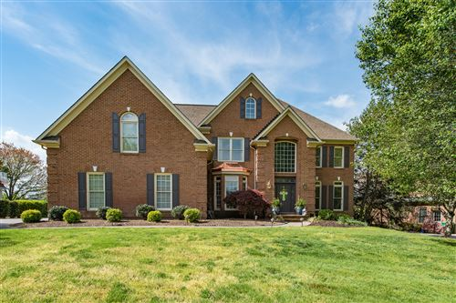 Photo of 313 Windham Hill Rd, Knoxville, TN 37934 (MLS # 1111118)