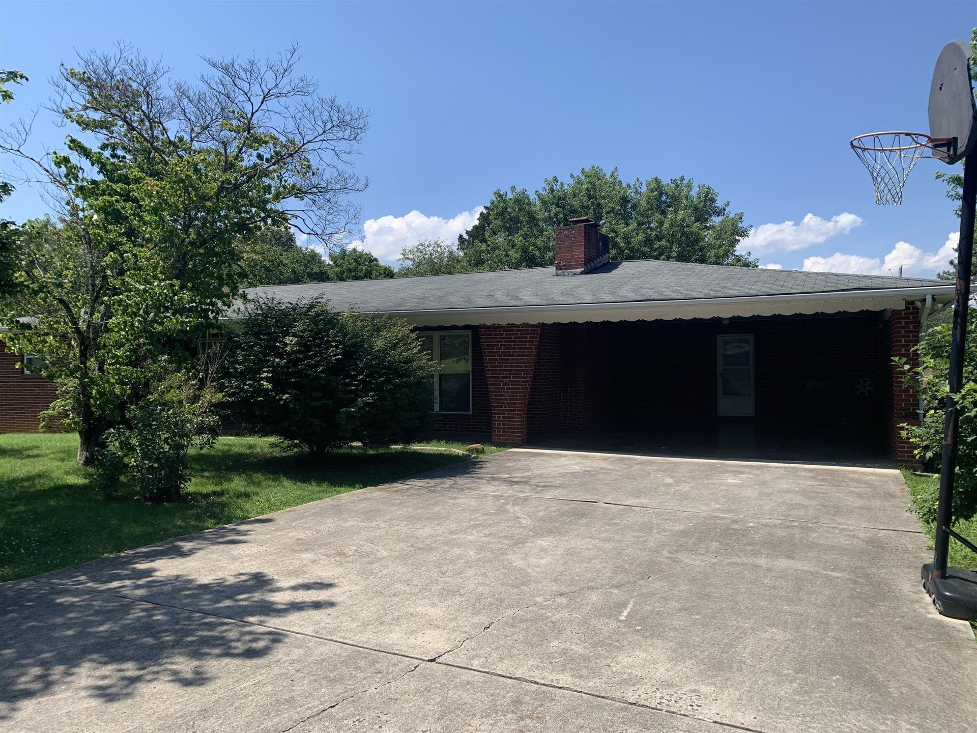 Photo of 611 Hardin Lane, Sevierville, TN 37862 (MLS # 1122124)
