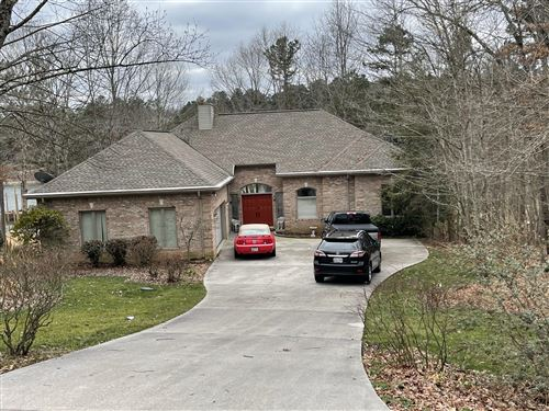 Photo of 202 Tanasi Place, Loudon, TN 37774 (MLS # 1143136)