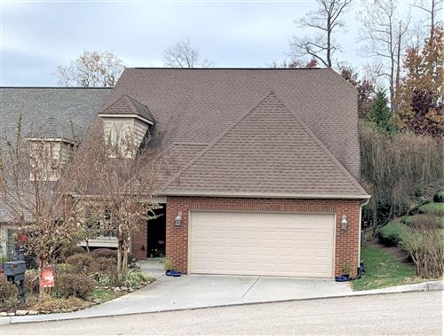 Photo of 6087 Round Hill Lane, Knoxville, TN 37912 (MLS # 1101137)