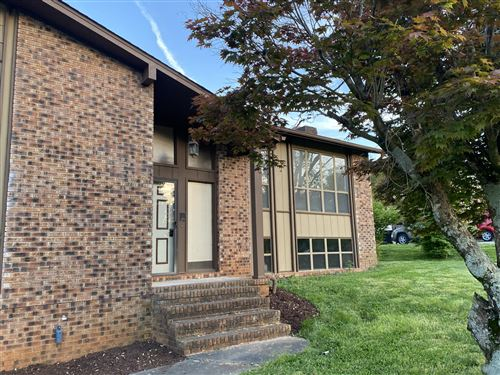 Photo of 1019 Oxford Hills Drive, Maryville, TN 37803 (MLS # 1149164)