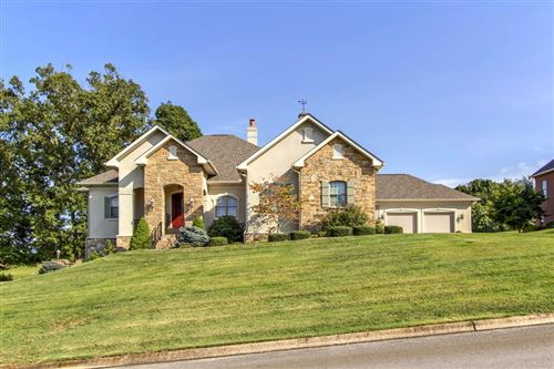 Photo of 208 Eagle Circle, Vonore, TN 37885 (MLS # 1130165)