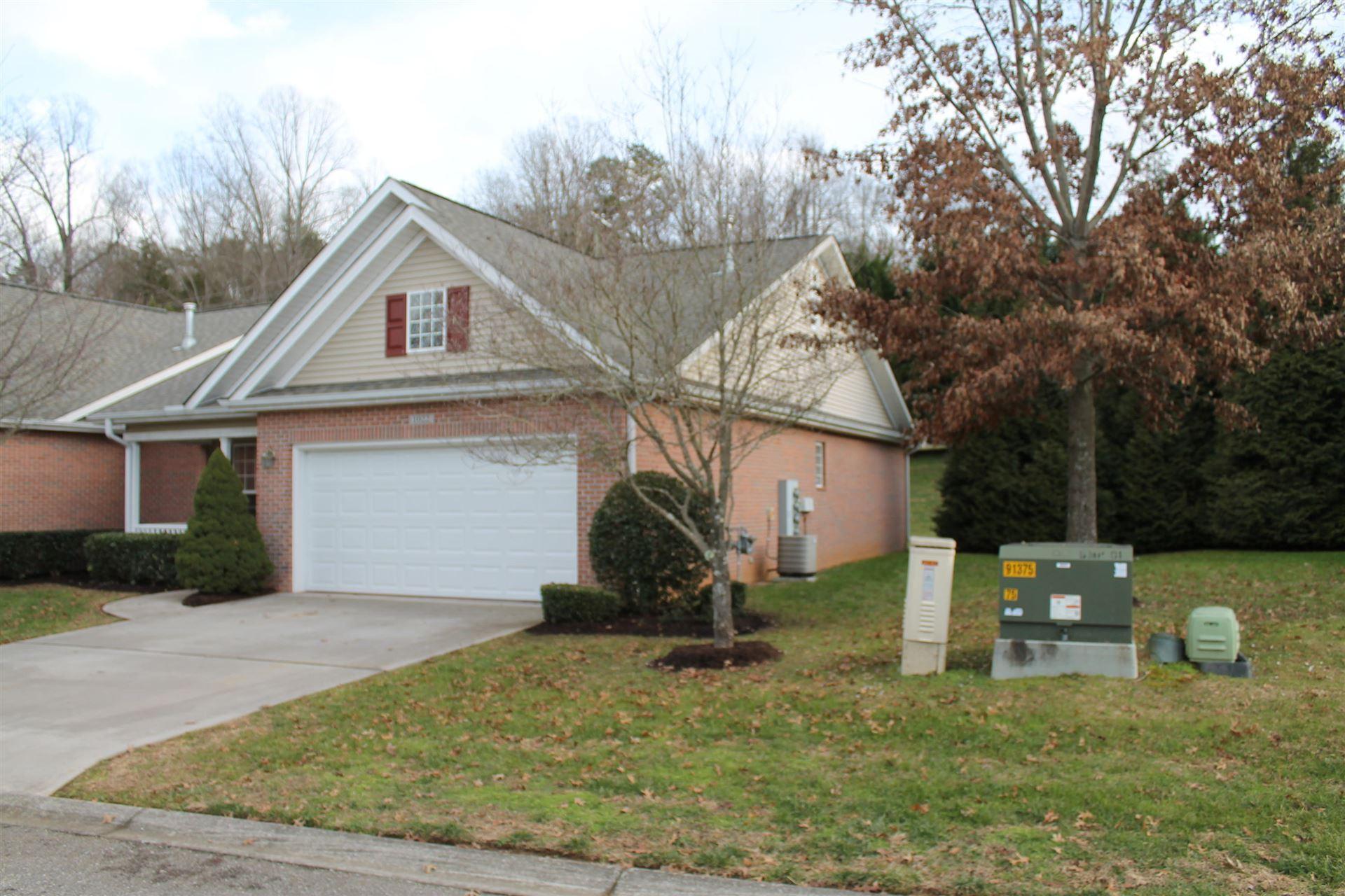 Photo of 1022 Tavistock Way, Knoxville, TN 37918 (MLS # 1140167)