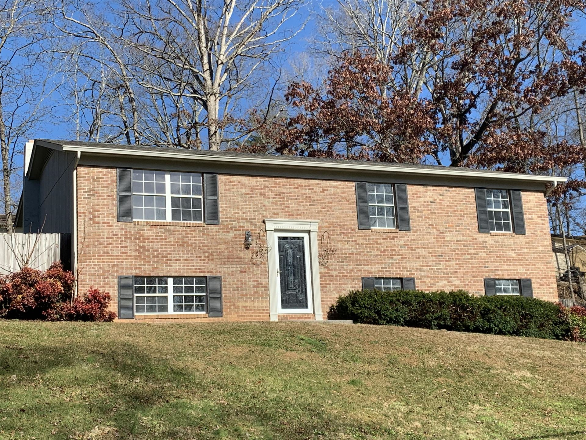 Photo of 4105 Inisbrook Way, Knoxville, TN 37938 (MLS # 1139169)