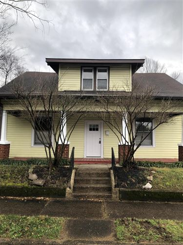 Photo of 1600 Lawson Ave, Knoxville, TN 37917 (MLS # 1074186)