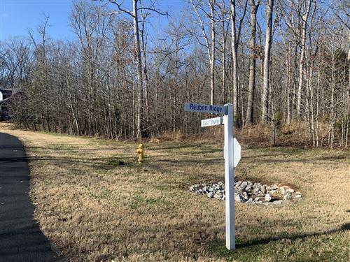 Photo of 286 E Shore Drive, Rockwood, TN 37854 (MLS # 1141188)