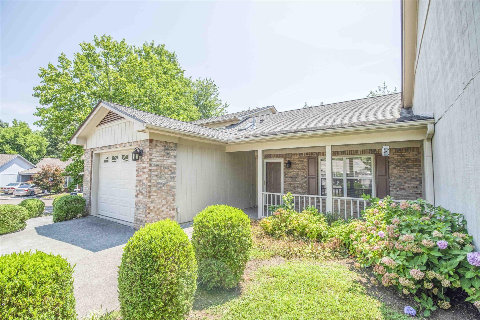 Photo of 5258 Brig Lane, Knoxville, TN 37914 (MLS # 1162191)