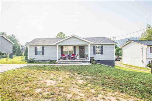 Photo of 126 Kentwood Circle, Maynardville, TN 37807 (MLS # 1162230)