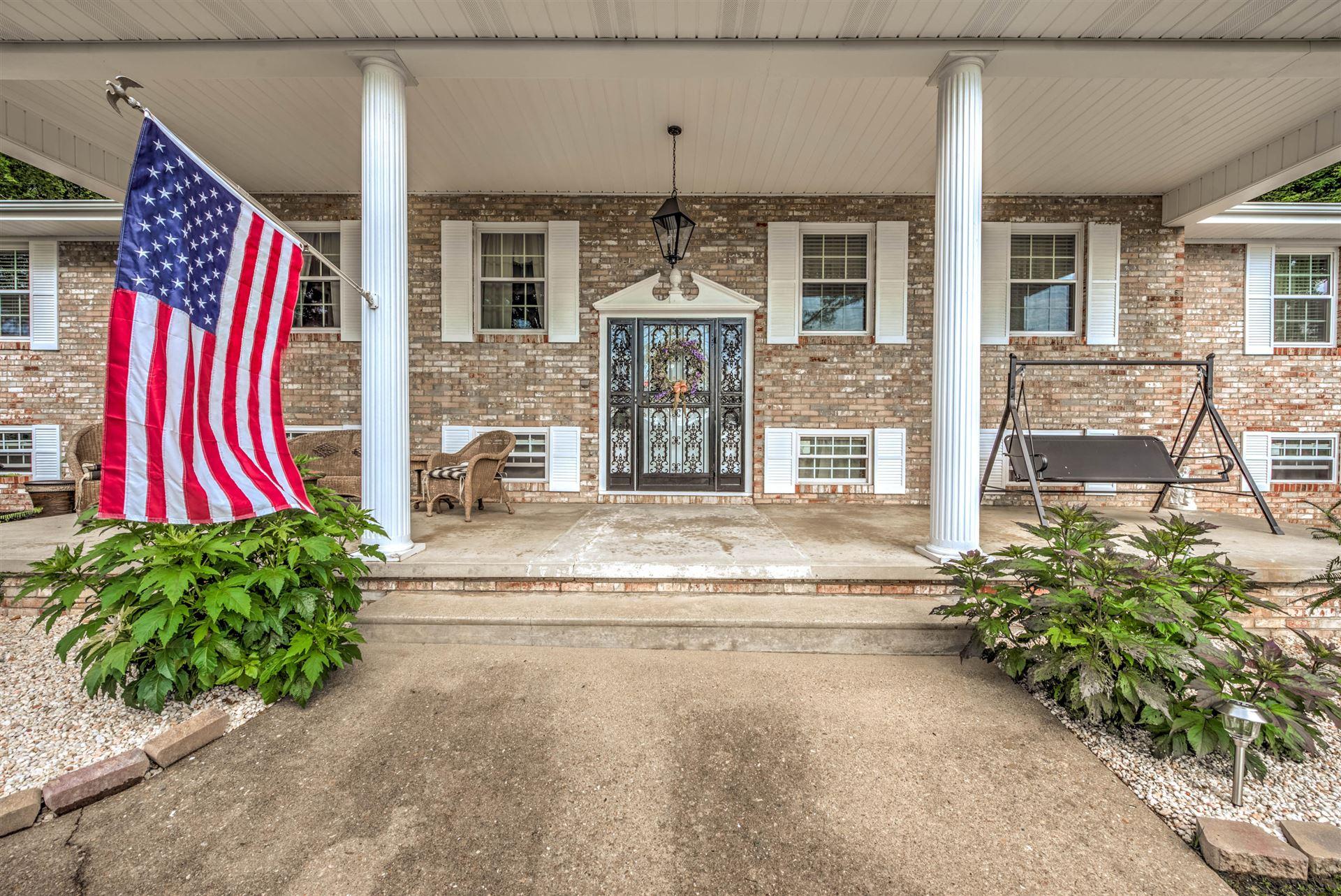Photo of 334 Clinch Ave, Clinton, TN 37716 (MLS # 1119241)