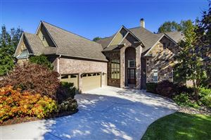 Photo of 112 Coyatee Point Drive, Loudon, TN 37774 (MLS # 1100249)